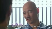 Бг субс! Poseidon / Посейдон (2011) Епизод 15 Част 1/4