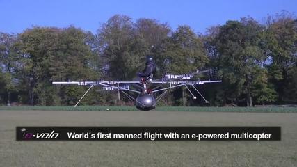 Първият в света пилотиран полет с електрически мултикоптер !