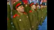 Съветски военен хор - Армия моя