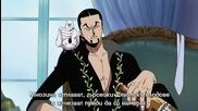 [ Bg Subs ] One Piece - 271