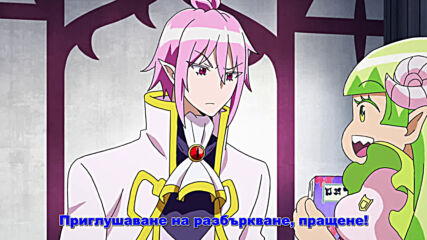 Mairimashita! Iruma-kun - 23 Bg Final