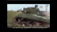 Втората Световна Война В Цвят еп.9 Най големият десант в Историята