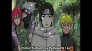 Naruto Shippuuden - Епизод 217 - Bg Sub