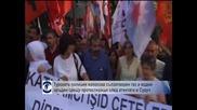 Турската полиция използва сълзотворен газ срещу протестиращи след атентата в Суруч
