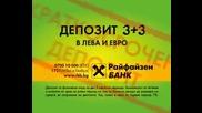 Rbb Deposit 3 3 Demo1 Ok