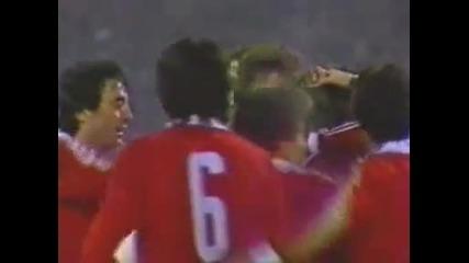Cska - Liverpool 1982
