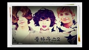 [ Бг Превод ]no Min Woo feat Park Ki Woong - You Can Touch [ Full House: Take 2]