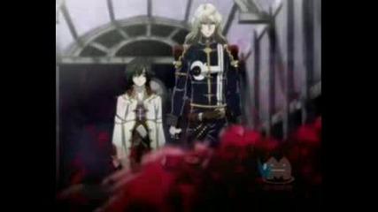 Legend Of Duo - Better Off Dead