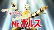 Akame ga Kill Theater - 16 [ Бг Субс ]