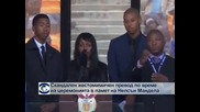 Скандален жестомимичен превод по време на церемонията  в памет на Нелсън Мандела