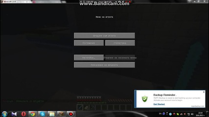 minecraft geimarabg multiplear ep 2