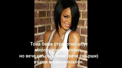 Rihanna - Take A Bow (prevod)
