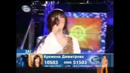 Kremena Dimitrova - Tamally Maak