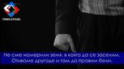 Гърция на Евровизия 2016 - Argo - Utopian Land   превод