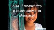 Грешките на живота (errores de la vida) Е:1