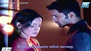 Arnav & Khushi - Amor a mares