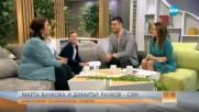 Марта Вачкова и Димитър Рачков-син - най-новият телевизионен тандем