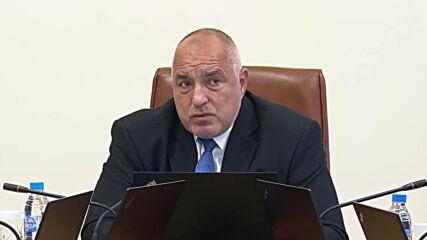 Борисов: Време е за отговорност за стабилността на държавата