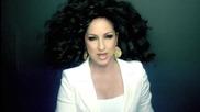 Gloria Estefan - Wepa [ Official Music Video - H D ]
