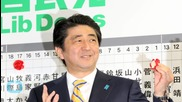 Japan Ruling Party Panel Summons Media Bosses Over News Shows