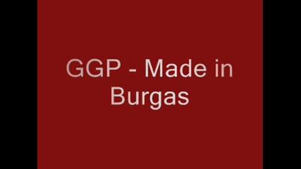 Ggp - Made in Burgas