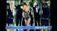 Lady Gaga се преби !
