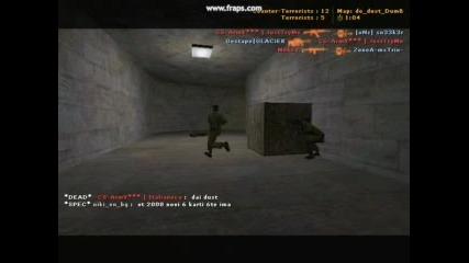 Counter - Strike Луд Зад Кашона