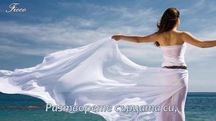 Звезди - Таня Матеева
