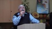 Господ Исус Христос и десетимата прокажени - Пастор Фахри Тахиров