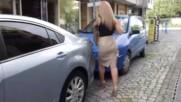 Тръгни след жената, да те закара на... (с продължение)