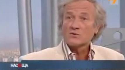 Иво Инджев - русофили срещу България