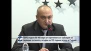 ГЕРБ отпуска 80 хил. евро помощ на осъдения в Гърция български пилот
