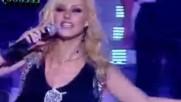 Пеги Зина - сбогом - Live