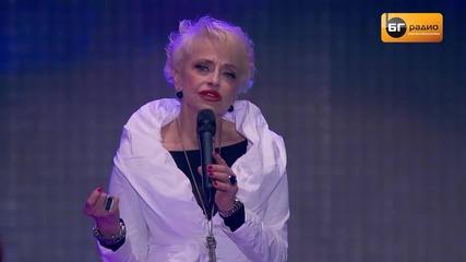 Камелия Тодорова - Отначало - Годишни Музикални Награди на Бг Радио 2014