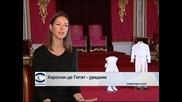 В Бъкингамския дворец откриват изложба на кралски одежди