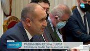 Еврокомисарят по разширяването Оливер Вархеи се срещна с Румен Радев и министъра на вътрешните работ