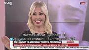 Среща на Барун Собти с фенове в Турция - рус. суб.