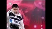 Music Idol 2 - Пекаря На Кроасани -Трифон Александров - Майкал Джексан (ДОБРО КАЧЕСТВО) Явно Само На Кроасаните