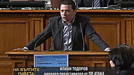 Като Искате Да Си Говорите На Турски, Заминавайте Си В Анадола- Илиан Тодоров От Атака Към Дпс