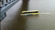 Какво прави този автобус там?