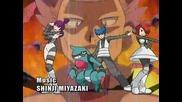 Pokemon Galactic Battle New