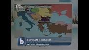 България е светована сила!!!