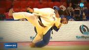 Българин – шампион по джудо на Белгия (ВИДЕО)