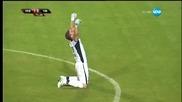 Черно Море спечели Купата на България! Левски 1:2 Черно Море 30.05.2015