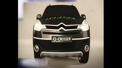 Citroen C - Crosser в играта на радио N - Joy