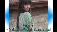 Love u.dont love u - 1e