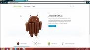 Android Sdk (adt) Първо ползване (урок)