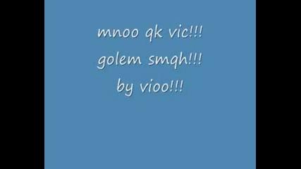 By Vio