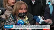 Тестват въздуха в София с нова мобилна станция