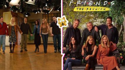 """Първият трейлър на новите """"Приятели"""" е тук! Какво разбрахме и защо пак се стигна до скандал?"""